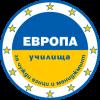 """Училища ЕВРОПА в 128 СУ """"Алберт Айнщайн"""""""